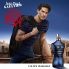 Jean Paul Gaultier Ultra Male Gift Box edt 125ml